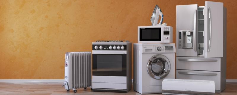 ¿El seguro de hogar cubre los electrodomésticos?